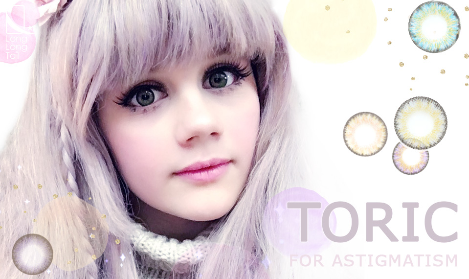 best online store to get not only prescription color contact lenses but also toric colored contacts for astigmatism