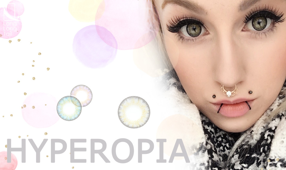 best online store to get not only prescription color contact lenses but also hyperopia colored contacts for farsightedness